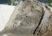 Sand Werner Natursteine